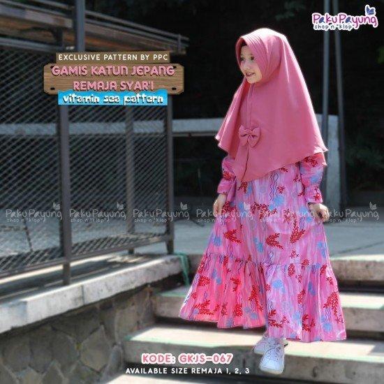 Gamis Remaja Katun Syari Pink - GKJRS-067